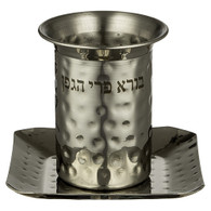 Kiddush Cup | Stainless Steel Hammered Design