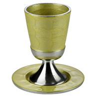 Kiddush Cup | Aluminum With Saucer - Silver Gold | 11 Cm