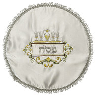 Pesach Cover | White Satin With Colorful Embroidery | 45 Cm