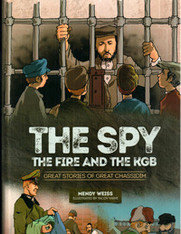 The Spy, the Fire & the KGB