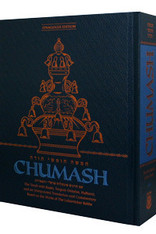 Chumash | Kehos | Hardcover Compact Size Synagogue Edition
