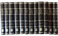 Sefer Hasichos set   5747-5752 /12 vols.