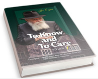 To Know and To Care | 1