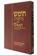 Torah Chumash, Kehot edition | 1