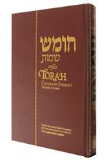 Torah Chumash, Kehot edition | 2
