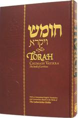 Torah Chumash, Kehot Edition | 3