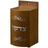 Tzedakah Box | Brown Rounded Facade For Hanging /13 Cm