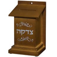 Tzedakah Box | Brown Square For Hanging /17 Cm
