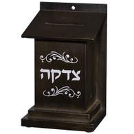 Tzedakah Box | Dark Brown Square For Hanging /17 Cm