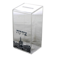Tzedakah Box | Perspex | 15.5cm