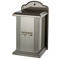 Tzedakah Box | White /27*15 Cm