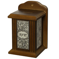 Tzedakah Box | Elegant 1 /18*11 Cm