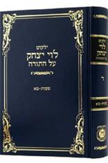 Yalkut Levi Yitzchok /4 Shemos – Bo