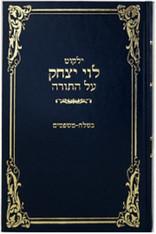 Yalkut Levi Yitzchok /5 Beshalach - Mishpatim