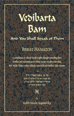 Vedibarta Bam | Birkat Hamazon
