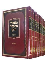 Alter Rebbe's Maamorim | 26 vols.