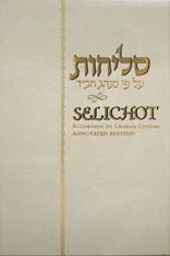Selichot | Chabad Annotated English