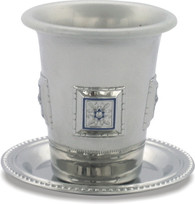 NICKEL KIDDUSH CUP 8.5 CM: MAGEN DAVID & LEAF NO LEG