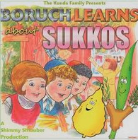 Cd   Baruch Learns About Sukkos