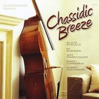 CD | Chassidic Breeze