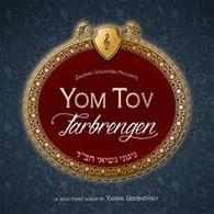 Cd | Yom Tov Farbrengen