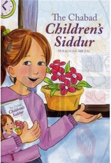 Chabad Children's Siddur | Girl