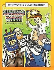 Colouring Book | Simchas Torah