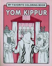 Colouring Book | Yom Kippur
