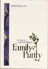 A Guide to Family Purity
