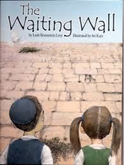 Waiting Wall