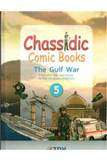 Chassidic Comics | 5 | The Gulf War