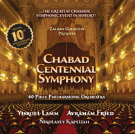 Dvd | Chabad Centennial Symphony