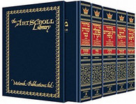 Machzor | 5 Vol Small Artscroll Machzor Set Ashkenaz