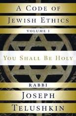 A Code Of Jewish Ethics | 1