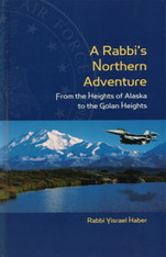 A Rabbi's Northern Adventure