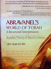 Abravanel's World Of Torah | Bereshit