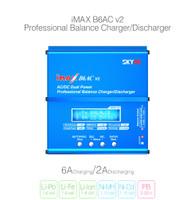SkyRC iMAX B6AC v2 balance charger discharger