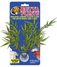 Zoo Med Betta Plant Bamboo