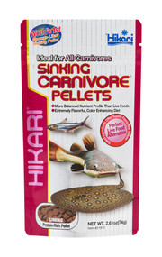 Hikari Sinking Carnivore Pellets for Pets 2.61-Ounce