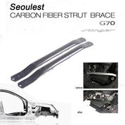 Seoulest Genesis G70 Carbon Fiber Strut Tower Brace