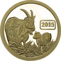 2015 Year of the Goat - Goat Family 0.5g Gold Tokelau Proof Coin - Reverse