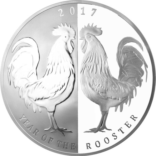 Year of the Rooster - Mirror Roosters 65mm 1oz proof silver coin reverse