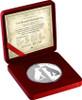 Mirror Dog 1oz Proof Silver Tokelau coin in Box