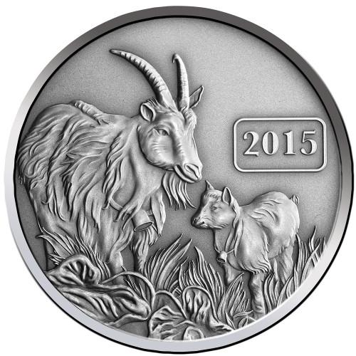 Goat Family 1oz Silver Antique Tokelau Coin - Reverse