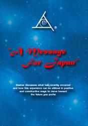 japan-dvd.jpg