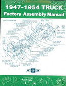 47 48 49 50 51 52 53 54 CHEVY TRUCK FACTORY ASSEMBLY