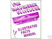 1968 68 ROADRUNNER/BELVEDERE ILLUSTRATED FACTS MANUAL