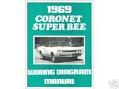 1969 69 CORONET/SUPER BEE WIRING DIAGRAM MANUAL