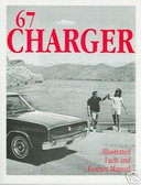1967 DODGE CHARGER ILLUSTRATED FACTS
