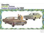 1969 CHEVELLE/SS CUSTOM FEATURE ACCESSORIES BROCHURE
